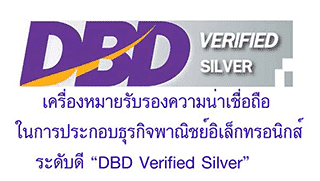 dbd verify silver